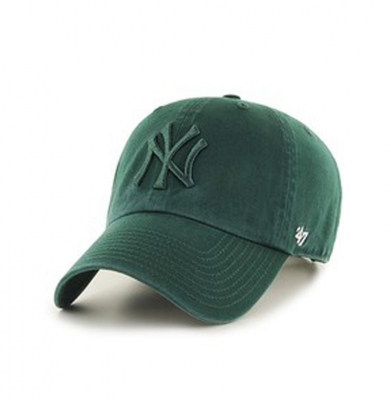 Czapka 47 BRAND New York Yankees Zielona