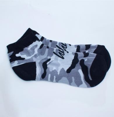 Skarpetki HYPE Camo Trainer Sock White