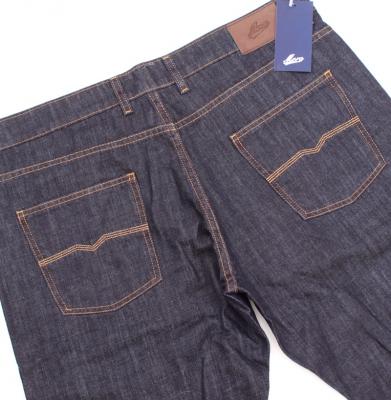 Spodnie MORO Joggery Regular Base18 Ciemne Pranie
